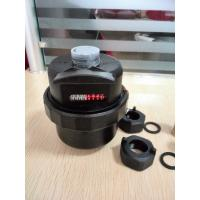 Quality 15mm Liquid Sealed Volumetric Rotary Piston Water Meter High Accuracy Class C wholesale