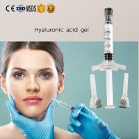 China 2ml Derm filler Hyaluronic acid gel injection with 0.3% lidocaine for personal care and plastic surgery on sale