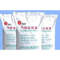 Quality White Carbon wholesale