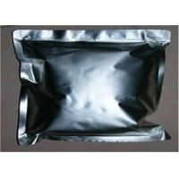 Quality Glabridin 59870-68-7 Cosmetic Intermediates Raw Materials For Skin Oxidation wholesale