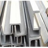 Quality Pickling 309S 310S 316 430 Stainless Steel U Channel Bar For Chemical Industry wholesale