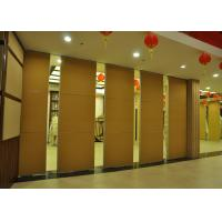 Quality Commercial Acoustic Fabric Panels , Aluminum Sliding Screen Doors 85MM Room Dividers wholesale