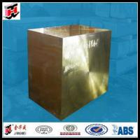 China Rough Machining Steel Forging Block on sale