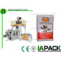 Quality Premade Grain Bagging Machine Automatic Granule Energy Saving wholesale