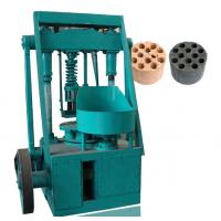 China Home using honeycomb briquette/making/press/froming machine price on sale