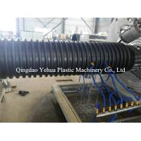 China low price practical used pe/hdpe krah drain pipe drainage machine extrusion line production for sale on sale