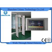 Quality Lightweight 33 Independent Zones Door Frame Metal Detector Walk Through 7 Inch Lcd Screen wholesale