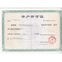 Dongguan Zehui machinery equipment co., ltd Certifications