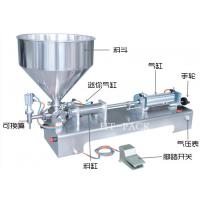 Quality Semi Automatic Liquid Filling Machine Shampoo / Beverage Filling Equipment wholesale