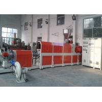 Quality Recycling Pelletizing Plastic Recycling Extruder , HDPE LDPE PP Plastic Film Granulator Machine wholesale