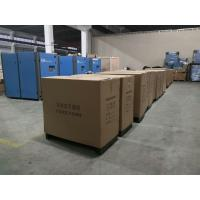 China Flange Mounting Double Screw Compressor / Waterproof Screw Type Air Compressor on sale