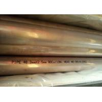 Quality Cu / Ni 90 10 Copper Nickel Alloy Pipe /  Seamless Boiler Pipe ASTM B111 Standard wholesale