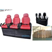 Quality 5D movie theater chair supplier Motion Theater Chair stimulating scene, COME TO enjoy more exciting wholesale
