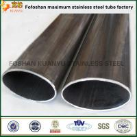 Quality Cheap Price Mirror Oval Stainless Steel Special Shaped Tube wholesale