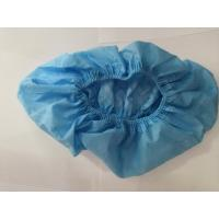China Dust Proof Disposable Surgical Shoe Covers , Light Blue Disposable Foot Covers on sale