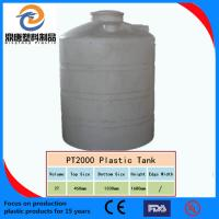 Quality rotomoulded PE water tanks, storage tanks,plastic tanks wholesale