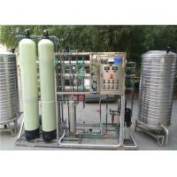 Quality Underground Tap Water Treatment Equipments RO Drinking Pure Mineral Water Purification wholesale