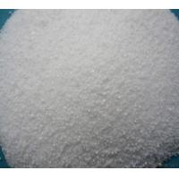China Trisodium Phosphate Anhydrous on sale