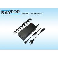 Quality Selectable Output 40W AC Universal Netbook Power Adapter 7 Detectable Tips wholesale