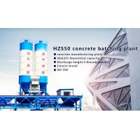 Quality Hot Sales Winter 50 M3/H Best Selling Engineering Fast Installation 50M3/H Construction Concrete Batching Plant 50Cbm wholesale