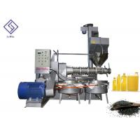 China Stainless Steel Screw Oil Press Machine Palm Kernel Oil Presser High Oil Yield on sale