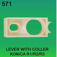 Quality LEVER WITH COLLER FOR KONICA R1,R2,R3 minilab wholesale