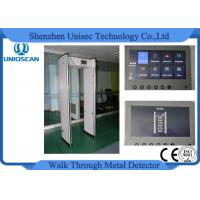 Quality 33 Independent Zones Security Walk Through Metal Detector Gate 7 Inch Lcd Display wholesale