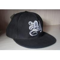 Quality Custom size,custom hat embroidery with flat peak, any other design or shape wholesale