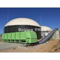 China Glass Coated Sewage Treatment Tank 0.25 - 0.45 Mm Coat Thickness on sale