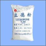 Quality Lithopone White Powder ( B301) wholesale