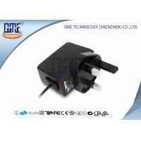 Quality UK Plug GME Power Adapter AC DC Adaptor 6v Low Ripple Light Weight wholesale