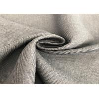 Cheap 300D 2-2 Twill Two Tone Ribstop Polyester Cationic Fabric For Skiing Wear for sale