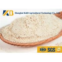 China Saving Protein Brown Rice Powder Reduce Cost Increase Fodder'S Availability on sale