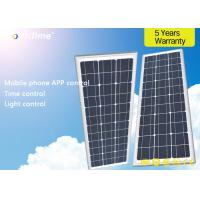 10M 80W Integrated Solar Powered LED Street Lights With Aluminum Lithium Battery Motion Sensor