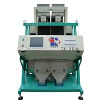 Quality color selector for dongbei rice and white round grain rice sorter/organic black rice sorter wholesale