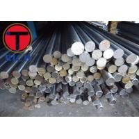 Quality SS400 A36 Bright Carbon Steel Round Bar / Cold Drawn Structural Steel Bars wholesale