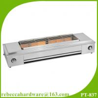 Quality Commercial smokeless barbecue gas grill wholesale