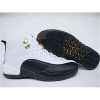 Buy cheap Hotsell low price of jordan shoes from wholesalers