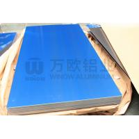 Quality 1050 1060 1100 Aluminium Sheet Plate 5mm Thickness High Weather Resistance wholesale