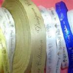 Quality printing clothing tag wholesale