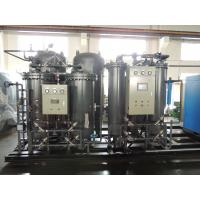 Quality Traditional Power Metallurgy Products PSA Nitrogen Generator , Psa Nitrogen Plant wholesale
