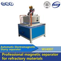 Quality Iron Ore Multi Gravity Separator Magnetic Particle Separator 20A400 wholesale