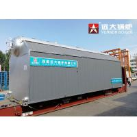 China SZL Chain Grate 15 Ton Biomass Fired Boiler 1 Ton - 30 Ton For Textile Factory on sale