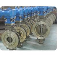 Quality CS/SS A216 WCB A351 CF8M/SS316 WAFER/FULL LUGGED metal seated Triple-Offset BUTTERFLY VALVE wholesale