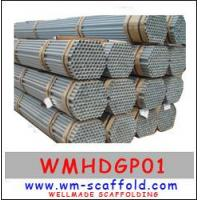 Scaffolding Pipe BS1139