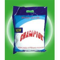 China Super Cleaning Perfumed detergent washing powder, soap powder for hand washing on sale