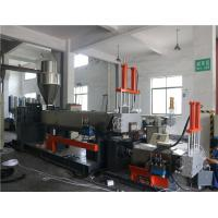 China Double Stage Plastic Recycling Granulator Machine Power 22kw - 160kw on sale