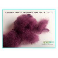 Quality Bordeaux Dyed Low Melt Polyester Staple FiberFor Spinning 1.4 To 15 Deniers wholesale