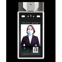 Quality Face Recognition 0.3S TCP Access Control Thermometer wholesale