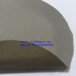 China 160gsm FR PU Coated Nylon Fabric 210Denier on sale